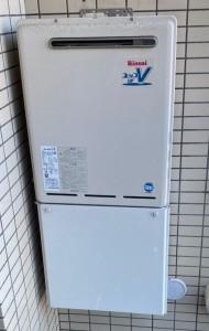 藤沢市シゲ邸給湯器工事_200121_0004